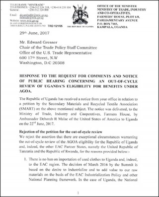 Comments by Uganda on the OOCR